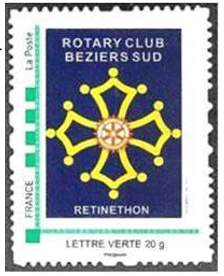 In France, the Rotary Club of Beziers Sud issued a stamp as part of their fundraising efforts for retinal and medical research.