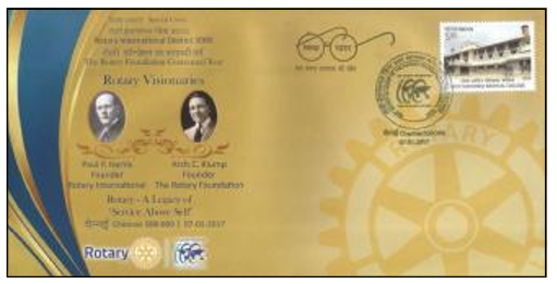 In India, a special envelope cachet and cancel were issued by District 3000 to commemorate the Rotary Foundation Centennial. The envelope displays photographs of Paul P. Harris and C. Klumph.
