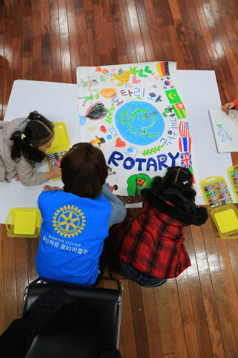 Picture Courtesy of Rotary Korea.