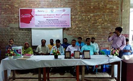 Rotary Club of Bhairab Khulna in India
